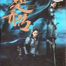 Princess Agents 特工皇妃楚乔传 Legend of Chu Qiao HD Shooting Version English Sub