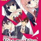 DVD Koi To Uso Vol.1-12 End Anime DVD Japanese Anime English Sub Region All
