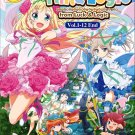 DVD Hina Logi From Luck & Logic Vol.1-12End Anime Region All English Sub