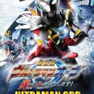 DVD Ultraman Orb The Movie Lend Me The Power of Bonus Region All English sub