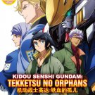 DVD Kidou Senshi Gundam Tekketsu no Orphans Season 1-2 Vol.1-51End English Sub