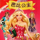 DVD ANIME Barbie Anime (2DVD) English Dubbed & sub