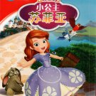 Princess Sofia The First Great Collection Box Set DVD Region All English Audio