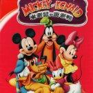 DVD ANIME Disney Mickey and Donald Anime (2DVD) English Dubbed & sub