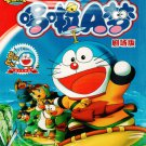 DVD Doraemon 1994-2014 Movie Collection Anime (2DVD) English Dubbed & sub