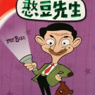 DVD Mr.Bean Animated Series 52 Episode HD Version Anime English Audio Region All