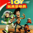 DVD Toy Story Vol.1-3 Anime (2DVD) English Dubbed & sub
