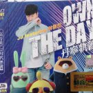 JJ Featuring Own The Day + Greatest Hits 林俊杰 丹寧執著 3CD