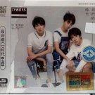 TFBOYS Wo Men De Shi Guang 我們的時光 3CD