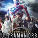 DVD Ultraman Orb The Origin Saga Vol.1-12End Region All English Sub