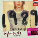 TAYLOR SWIFT 1989 + Greatest Hits 2CD Premium Edition K2HD Mastering For Car