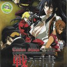 DVD ANIME Tatakau Shisho The Book Of Bantorra Vol.1-27End English Sub Region All