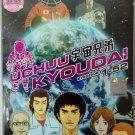 DVD Uchuu Kyoudai Space Brothers Vol.1-52 Japanese Anime Region All English Sub