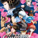 DVD Gintama Love Incense Arc Vol.1-2 End Japanese Anime Region All English Sub