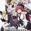 DVD Trinity Seven Vol.1-13 End + Movie Japanese Anime Region All English Sub