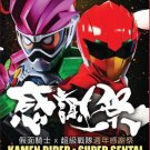 DVD Kamen Rider x Super Sentai Anniversary Live Show Region All English Sub
