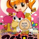 DVD Onegai My Melody Complete TV Series Vol.1-52End Japanese Anime English Sub