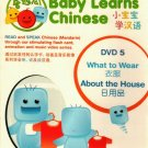 Baby Learns Chinese - What to wear & About the House DVD Region All English Sub