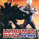 DVD Ultraman Dyna Complete TV Series Vol.1-51End Japanese Tokusatsu English Sub