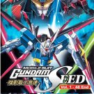 DVD Mobile Suit Gundam SEED Vol.1-48 End Japanese Anime Region All English Sub