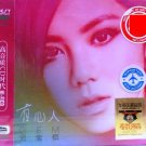 G.E.M. you xin ren + Greatest Hits 邓紫棋 有心人 3CD