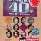 Taiwan Mandarin Golden Melody Songs 台湾金曲 40年 Karaoke 2DVD