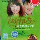 Taiwanese Hokkien Love Songs 闵南语 真爱情歌大放送 2DVD
