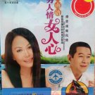 Taiwanese Hokkien Love Songs Collection 闽南语男人情女人心 2DVD