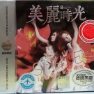 SHE Beautiful Time 20th Anniversary Collection 美丽时光 3CD
