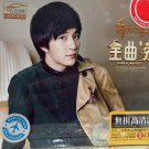 Joker Xie Zhi Qian Golden Melody 薛之谦 金曲 3CD