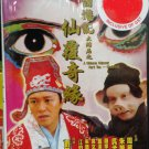 DVD Hong Kong Movie Stephen Chow A Chinese Odyssey Part Two Cinderella English sub