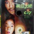 DVD Hong Kong Movie Stephen Chow CJ7 周星馳 長江七號 English sub
