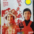 DVD Hong Kong Movie Stephen Chow Love is Love 周星馳 望夫成龍 Region All English sub