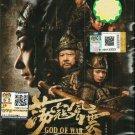 DVD Hong Kong Movie God Of War Vincent Zhao Sammo Hung 荡寇风云 Region All English sub