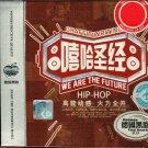 Hip-Hop Hits Collection 3CD Hi-Fi CD