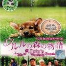 DVD A Tale Of Ululu's Wonderful Forest Japanese Movie Region All English Sub