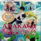 DVD Arakawa Under The Bridge x Bridge 2 Vol.1-13 End Japanese Anime Region All English Sub