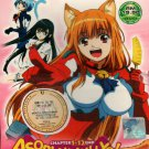 DVD Asobi Ni Iku Yo Vol.1-12 End Japanese Anime Region All English Sub