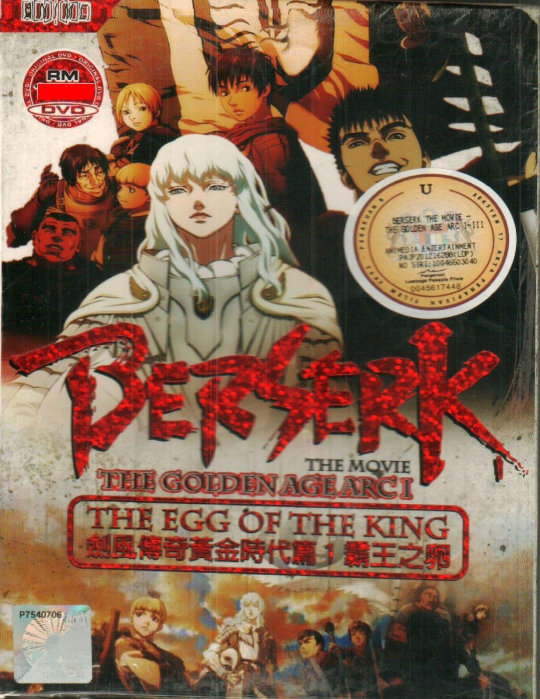 Berserk: Golden Age Arc II - The Battle for Doldrey ep 1 ...