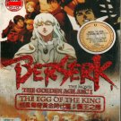 DVD Berserk The Golden Age Arc I The Egg Of The King The Movie Japanese Anime English Sub