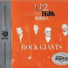 US Bono Rock Giants + Greatest Hits German Vinyl Records 3 CD Deluxe Collection