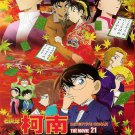 DVD ANIME Detective Conan Case Closed Movie 21 Crimson Love Letter English Sub