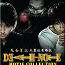 DVD Death Note 5 Movies Collection Japanese Live Action Region All English Sub