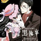 DVD Black Butler Kuroshitsuji Season 1-3 + 9 OVA Japanese Anime English Dubbed