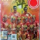 Hua-Hua Chinese New Year MTV Song 华华群星 庆华年 CD + DVD