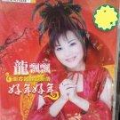 CNY Long Piao Piao Hao Nian Hao Nian 龍飄飄 好年好年 DVD + CD