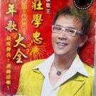 CNY Zhuang Xue Zhong Xin Nian Ge Da Quan 莊學忠 新年歌 大全 DVD