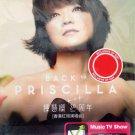 Back To Priscilla Hong Kong Concert 陳慧嫻 30周年 香港红馆演唱会 2 DVD Region All