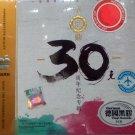 Hacken Lee 30th Anniversary Greatest Hits 李克勤 30 周年纪念专辑 3CD