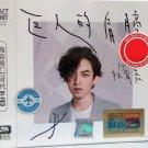 Yoga Ju Ren De Jian Bang 林宥嘉 巨人的肩膀 3CD